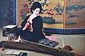 Kamei Shiichi 1.jpg