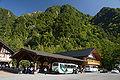 Kamikochi Bus Terminal01n4272.jpg