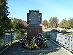 Kamin-Kashyrskyi Volynska-memorial sign in honor of the 50th anniversary of the UPA.jpg