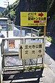 Kasugai 20210426-003.jpg