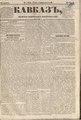 Kavkaz 1856 N54.pdf
