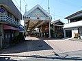 Kawanoe Station ekimae.JPG