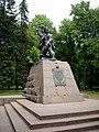 Kazyeu Monument - panoramio.jpg