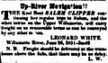 Keelboat Salem Clipper ad 1851.jpg