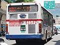 Keelung Bus 633-FZ end on Mingdeng Road 20200621.jpg