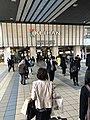 Keihan Kyobashi Station North exit.jpg