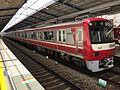 Keikyu Unit 1121 at Keikyu Kawasaki.JPG