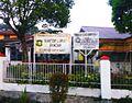 Kel. Banjar, Kecamatan Siantar Barat, Pematangsiantar.jpg