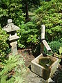 Kew Gardens Tsukubai.jpg