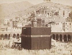 Khalili Collection Hajj and Arts of Pilgrimage arc.pp 0211.04 CROP.jpg