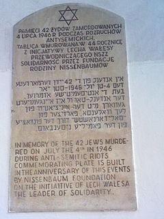 Kielce pogrom massacre of Jews in the southeastern Polish town of Kielce on July 4, 1946.