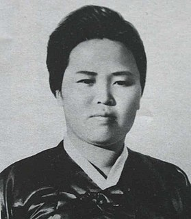 Korean communist activist