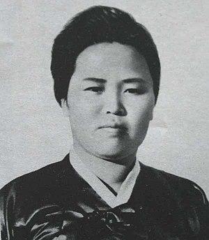 Kim Jong-suk - Image: Kim Jeong Suk 1