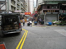 Kimberley Road - Wikipedia on christchurch new zealand map, wong tai sin map, new territories map, kai tak airport map, causeway bay map, wan chai map, hong kong map, tsim tsa tsui map, china map, tsim sha tsui map, south korea map, london map, the gateway map, hk map, india map, toronto map, tuen mun map, macau map, tsuen wan map,
