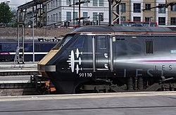King's Cross railway station MMB 84 91110.jpg