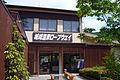 Kinosaki ropeway04n2376.jpg