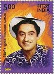 Kishore Kumar 2016 stamp of India.jpg