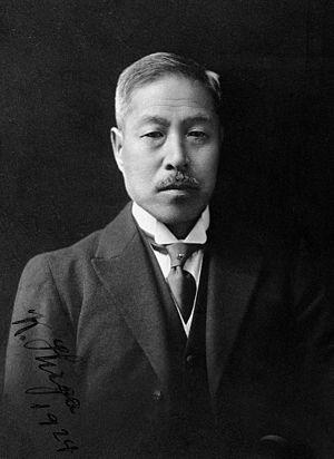 Kiyoshi Shiga - Kiyoshi Shiga in 1924