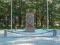 Kohtla-jarve, Estonian soldiers freedom monument.JPG