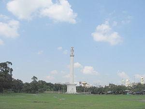 Shaheed Minar, Kolkata - Image: Kolkata Sahid Minar