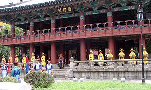 Bosingak - Image: Korea Seoul Bosingak 01