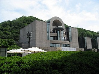 Seocho-dong - Image: Korea Seoul.Arts.Center 01