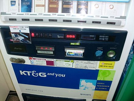 A cigarette machine in South Korea Korea tobacco vendor 02.JPG