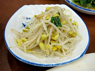 Soybean sprout - Image: Korean.cuisine Kongnamul 01