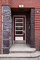 Kornträgergang 16 (Hamburg-Neustadt).2.12812.ajb.jpg