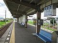 Kotoden-Kotohira-line-Okada-station-platform-20100805.jpg