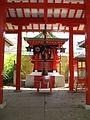 Kozu-Gu Yasui Inari.jpg