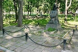 Marko Kropyvnytskyi - Marko Kropyvnytsky's grave Kharkiv