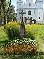 Krusts pie Aulejas Sv. Marijas Madaļas katoļu baznīcas, Aulejas pagasts, Krāslavas novads, Latvia - panoramio.jpg