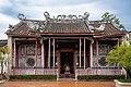 Kuan An Keng Shrine (II).jpg