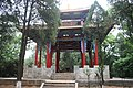 Kunming City Zoo Ancient Tomb (9964730456).jpg