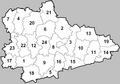 Kurgan Oblast Administrative Numbered.png