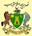 Kurwai State CoA.png