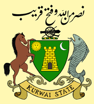 Mahseer - Kurwai State coat of arms with a Mahseer as supporter.
