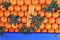 Kusadasi - Wochenmarkt Orangen.jpg