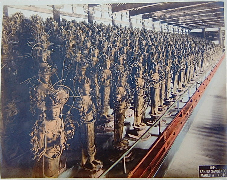 File:Kusakabe Kimbei 1364 Sanjiu.JPG