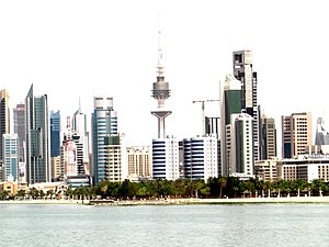 English: Kuwait City