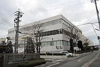 Kyoto Agriculture Forestry and Fisheries National Government Building.JPG