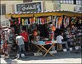 La guerre en Libye accroît la hausse des prix du Ramadan (6102611327).jpg