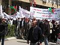Labour day, Ramallah, Palestine (5872708105).jpg