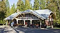 Lake McDonald General Store MT1.jpg