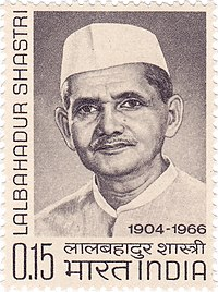 Lal Bahadur Shastri 1966 stamp of India.jpg