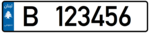 Lebanon - License Plate - Private Beirut - EU Size.png