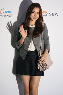 Lee Ha-Nui in 2011.jpg