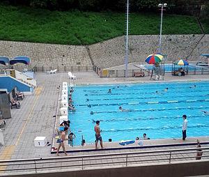 Public swimming pools in Hong Kong - Image: Lei Cheng Uk swimming pool