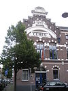 Leiden - Bakery Ceres at Korevaarstraat 30 (front).jpg